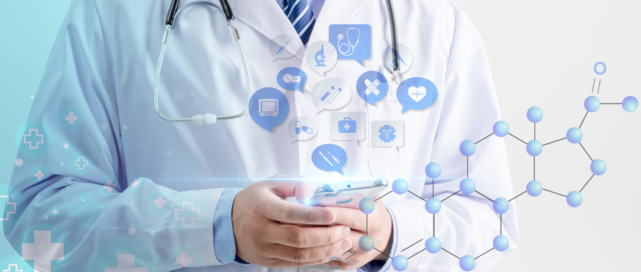 2020年度中国中西医结合学会科学技术奖公示表
